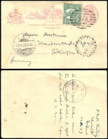 Lot 311 [3 of 4]:Selection Postal history from various States, including NSW 1d Red tied by 1909 (29 Jan) cds on picture postcard with 2 separate postage due markings, Qld QV One Penny card from Taringa to Gottingen, Germany with strike of TPO QLD 1897 (24 Oct), rouletted 2d Emblems x2 on cover from Melb to Steiglitz, also various covers from NSW and WA, interesting selection of covers and cards. (11)