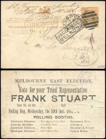 Lot 310 [2 of 5]:Selection: An interesting range of Postal Stationery items from various Australian Colonies. Including unused Beer & Baccy Card, hand written post card with ½d Swan and clear Perth cancel of 1896. Victorian unused stationery items, a perforated letter card, and 1d brown Card cancelled by Melbourne 13 April 1892 duplex and used by local candidate in the 1892 election, with several interesting markings including DLO 'f313Not known letter carriers Melbourne', 'Unclaimed at Melbourne' and rare 'LIST NO.2' oval cancel. As well as unused and used there are CTO post cards from Vic and WA. (9)