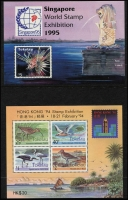 Lot 462 [1 of 2]:1990-2017 Collection housed in 2 folders commences with the 150th Anniversary of the Penny Black and ends with the 2017 Christmas Issue, the Optd issues from 1995 and also the 2001 Year of the Snake. Hong Kong Philatelic Exhibition Opt. Total of over 60 MUH Minisheets. (60+ M/Ss)
