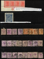 Lot 318 [2 of 2]:1850-1913 Collection including issues on piece and in multiples. Strong selection of Laurette issues, many with good margins and clear postmarks, and also includes Postage Dues. Interesting items are the 1905-13 1d rose-red Crown A Wmk on thin ready paper with CA Monogram on a lower left marginal strip of 4 SG #417c, and 1895 2/- Postage Due (MLH) with Inverted wmk SG D19. 1897 1d Charity mint, very minor crease. A good quality lot and also useful for varieties and postmarks. (100s)