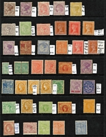 Lot 333 [3 of 3]:1871-1909 Superb selection of mostly mint issues from the early period right through to the 1901 5/- bi-colour issue. Includes a mint SG 322 1886 1/6 QV standing, 1/6d pale blue Stamp Duty CV £180. 1892 mint SG 319 9d QV apple-green issue. The selection includes many issues with shades. (75)