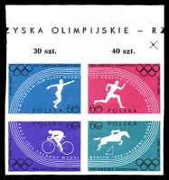 Lot 20482:1960 Olympics 60g values in marginal imperf block (4), Mi #1166-9.