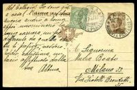 Lot 3771:1926 use of 40c brown post card uprated with 5c green, cancelled with 'ZARA/11.7.23.16/ARRIVI E PARTENZE' from Yugoslavia and sent to Milan.