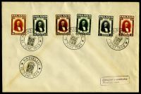 Lot 18667:1944 Republic complete set of 6 on large format FDC.