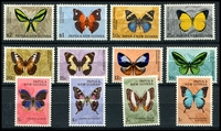 Lot 9162:1966 Butterflies SG #82-92 set of 12, Cat £25, 5c is hinged, $2 has no gum.