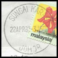 Lot 9745 [2 of 2]:Sungai Karas: 'SUNGAI KARAS/22APR82-312PTG/JOHOR' on 15c butterfly on air cover to KL.