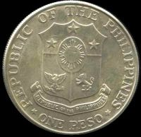 Lot 151 [2 of 2]:Phillipines: 1967 Peso, partially toned.