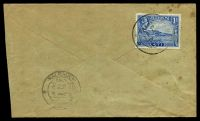 Lot 3154:1941 use of 1a pale blue, cancelled with double-circle 'ADEN