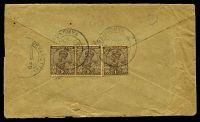Lot 15974 [2 of 2]:Myaungmya: double-circle 'MYAUNGMYA/REG/22SEP30/+' cancelling 1a brown KGV x3, on Somasundaram Chettyar Avl printed cover with Myaungmya reg label in grey, backstamped with double-circle 'DEVAKOTTAI/30SEP30/??' (B3), several closed tears along bottom edge & creasing to left. [Rated 80 by Proud]  PO 1886; closed 1942