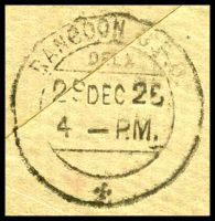 Lot 15967 [2 of 2]:Dedaye: light double-circle 'DE[DAY]E/21DEC26/+' on 1a brown KGV on plain cover to Rangoon with double-circle 'RANGOON G.P.O./DELY/29DEC26/4-P.M./+' (B1), slightly reduced & creased corner. [Rated 60 by Proud]  PO 1891; closed 1942