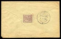 Lot 15967 [1 of 2]:Dedaye: light double-circle 'DE[DAY]E/21DEC26/+' on 1a brown KGV on plain cover to Rangoon with double-circle 'RANGOON G.P.O./DELY/29DEC26/4-P.M./+' (B1), slightly reduced & creased corner. [Rated 60 by Proud]  PO 1891; closed 1942
