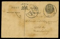 Lot 15968:Henzada: double-circle 'HENZADA/[15FEB20]/+', cancelling ¼a black-grey on buff KGV postcard, HG #22, to Mandalay, some toning.  PO 26/10/54; closed 1942
