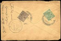 Lot 15975 [1 of 2]:Myaungmya: double-circle 'MYAUNGMYA/23APR36', cancelling 1a brown & ½a green KGV, on printed envelope with double-circle 'DEVAKOTTAI/DELY./29APR36/1-P.M./+' (B1), reduced at left with some edge wear. [Rated 80 by Proud]  PO 1886; closed 1942