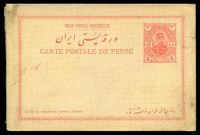 Lot 12639:1894 Shah Nasr-Ed-Din Border & Text in Same Colour HG #6 4c red on cream, bit grubby.