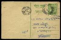 Lot 18681 [1 of 2]:1959 Heading in Hindi & English HG #82 10nP light green on yellow, stamp with Hindi at top & 'INDIA' at base, cancelled with bilingual double-circle 'BARANGABARI/1-4-69/DARRANG' (B1) & bearing bilingual '3 APR/1969/10 AM
