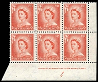 Lot 3308:1953-59 QEII Definitives SG #727