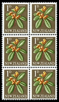 Lot 3312:1960-66 Definitives SG #782