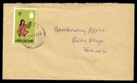 Lot 3499:Maiana: 'MAIANA/22SEP69-1145AM/[GILBERT]/[&]/ELLICE ISLANDS' on 2c craft on plain commercial cover to Betio, Tarawa.  PO c.1925.
