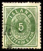Lot 11576:1876-82 New Currency Perf 14x13½ SG #21a 5a dull green, Cat £17, slight thin at top, some light toning at edges