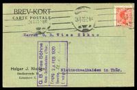 Lot 16455:1916 use of 10ø red Christian X cancelled with machine of 4.2.20, on postcard to Kleinschmalkalden