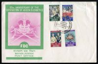 Lot 15548:1978 QEII Coronation set of 4 on Bangladesh PO illustrated FDC, some corner wear.