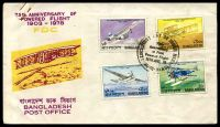 Lot 15549:1978 Powered Flight set of 4 on Bangladesh PO illustrated FDC, some light soiling