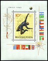 Lot 12 [1 of 3]:1962 World Cup Soccer: Chile 5c green, Albania set of 2 & Hungary 20f Jules Rimet & m/s.