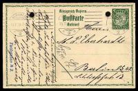 Lot 17175:1914-16 Bordered Card With Arms HG #95 5pf green, reply half, with control number '14', cancelled with 'NÜRNBERG/14.11.14 7-8N/2' (A1) machine, to Berlin, filing holes.