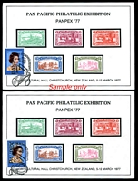 Lot 20259:1977 Panpex group of 8 souvenir cards with Exhibition Pictorial cancels for 5th - 8th & 10th-12th