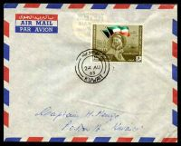 Lot 12991:1963 use of 50f National Day, cancelled with bilingual double-circle '/24AU/63/KUWAIT' on domestic cover.