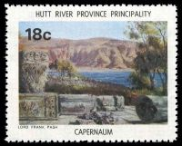 Lot 48 [1 of 4]:Australia - Hutt River Province: 1975 Chapel Paintings, set of 4