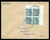 Lot 3778:Lugari Station: double-circle 'LUGARI STATION/14MR/63/KENYA' on 10c green UHURU TRC block of 4 with sheet number, on cover to Daressalaam.