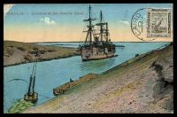 Lot 97:Egypt: Cairo Post Card Trust coloured PPC of 'ISMAILIA - Entrance of the Ismailia Canal', franked with 1m brown Yacht, cancelled with Cairo of Mar 1920, to Melbourne, Vic, TLC surface separation.