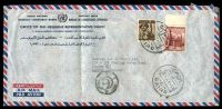 Lot 2810:1957 use of 40m red-brown & 10m brown, cancelled with bilingual '18.4.57.8-9A/-C-/CAIRO', on long UN airmail cover to London.