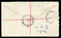 Lot 1936 [2 of 2]:Burnley North: WWW #10A 'BURNLEY NORTH - E.1/12SE67/VIC-AUST' (B1 backstamp), WWW #10A, on 24c Kingfisher on opened-out cover to Melbourne with blue registration label. [Rated R]  PO 1/11/1938; LPO 21/6/1993.
