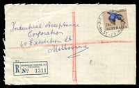 Lot 1936 [1 of 2]:Burnley North: WWW #10A 'BURNLEY NORTH - E.1/12SE67/VIC-AUST' (B1 backstamp), WWW #10A, on 24c Kingfisher on opened-out cover to Melbourne with blue registration label. [Rated R]  PO 1/11/1938; LPO 21/6/1993.