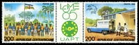 Lot 16160:1985 Philex Africa '85, Lome SG #1106-7 200f gutter pair.