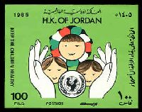 Lot 12877:1985 UNICEF Child Survival Campaign SG #1465 100f. M/sheet, Cat £14.50.