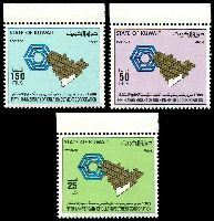Lot 12990:1989 5th Anniversary of Gulf Investment Corporation SG #1210-2 set of 3.