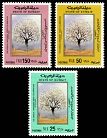 Lot 12989:1989 Greenery Week SG #1204-6 set of 3.