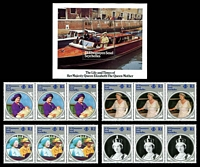 Lot 14015:1985 Queen Mother SG #115-9 set of 4 in strips of 3 & M/sheet x3.