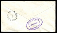 Lot 2124 [1 of 2]:Dead Letter Office: WWW #10262 violet triple-oval 'DEAD LETTER OFFICE/24NOV1967/MELBOURNE, AUST.' backstamp on cover from Ontario, Canada, violet 'UNKNOWN BY POSTMEN PRESTON' (A1-), boxed 'UNCLAIMED AT/PRESTON' (B2) x2, 'PRESTON N.18/18NO67/VIC-AUST' (WWW #80A - A1) and pointed finger on face, 'PRESTON N.18/5/3NO67/VIC-AUST' (WWW #330A - A2) backstamp. [Rated 2R]  For offices other than Melbourne see the office indicated in the inscription.