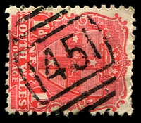 Lot 903:1451: BN on 1d Arms.  Allocated to Ingleburn-RO 15/11/1886; PO 1/1/1889.