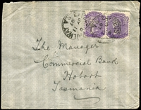 Lot 1453:Express Railway: 2 strikes of 26mm 'EXPRESS RAILWAY/2/JY11/07/S.A' on 2d violet DLR pair on Tatts cover (pin holes, part of flap missing).  PO c.1890; closed 30/9/1917.