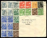 Lot 17469:1948 (Jul 3) use of 2pf, 8pf x2, 10pf x5, 12pf x5, 15pf, 16pf x2, 25pf & 50px x6 on cover from Wilmensdorf to USA.