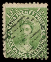 Lot 2722:1859 Decimal Currency SG #39