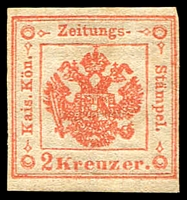 Lot 9440:1858-59 Imperial Journal: SG #J23 2k red 4-margins mint reprint, Cat £275 for original.