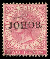 Lot 9736:1884-91 'JOHOR' On Straits Settlements SG #10ca 2c bright rose with Thin J in ovpt, Cat £200.