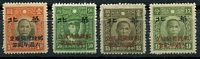 Lot 2771:1944 6th Anniversary of Posts SG #180-83
