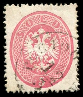 Lot 10083:1863 Arms Perf 14 SG #29 5s red, Cat £15